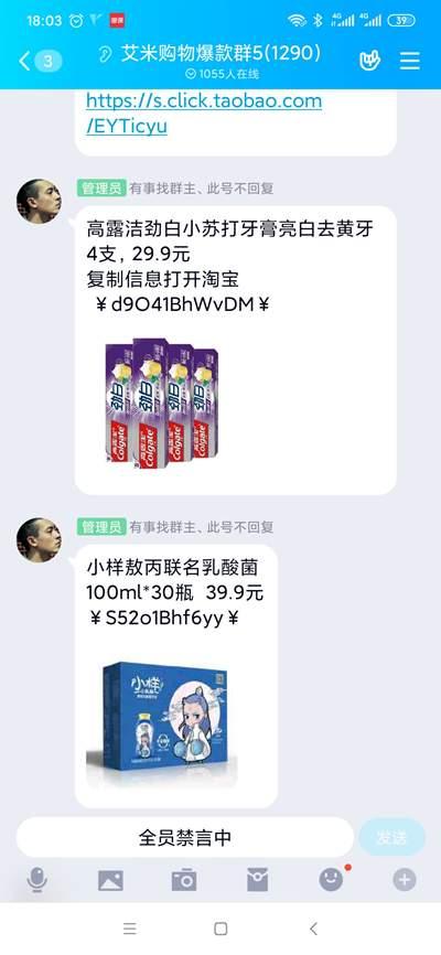 QQ线报群如何引流赚钱?5000羊毛党的个人号年赚10万+插图4